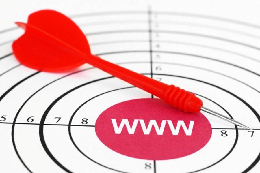 Come agganciare l 39 utente fin dalla home page for Siti web di home plan