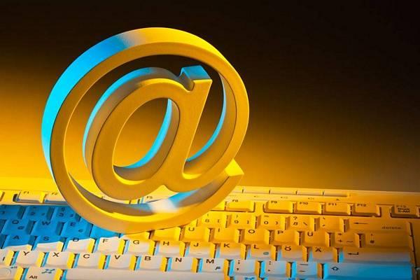 Quali dati inserire per valorizzare la firma delle email